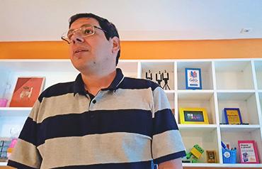 André César Gomes